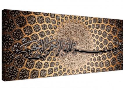 Bismillah - Modern Islamic Arabic Calligraphy Canvas - 120cm Wide
