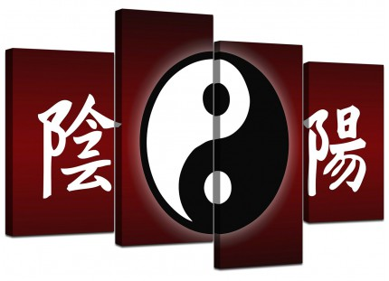 Oriental Yin Yang Symbol Red Black Abstract Canvas - 4 Piece - 130cm - 4066